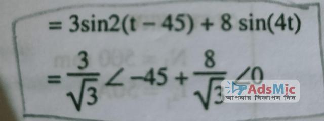Calculetor
