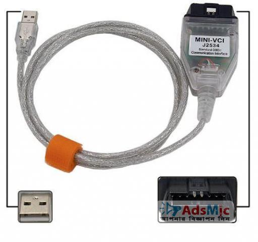 Mini VCI J2534 Car Diagnostic Cable