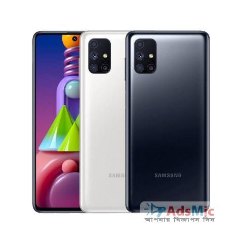 Samsung Galaxy M51 - 8GB RAM & 128GB ROM