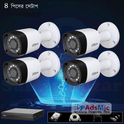 CCTV Camera Package 16CH DVR 16-Pcs 500GB HDD 2 Year Service