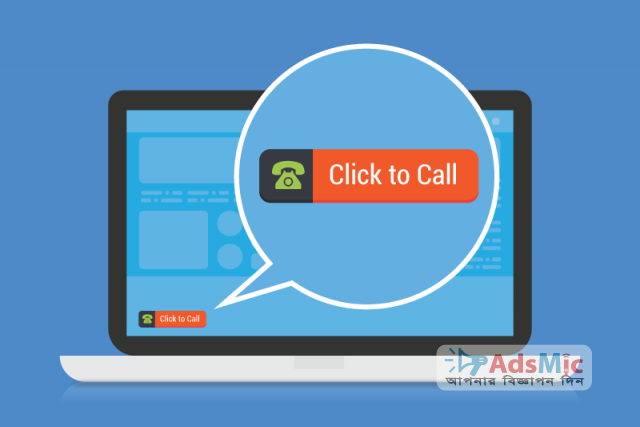 Click To Call From Website