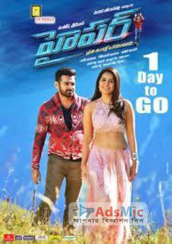 Govt. Employed should as same best film tamil movie